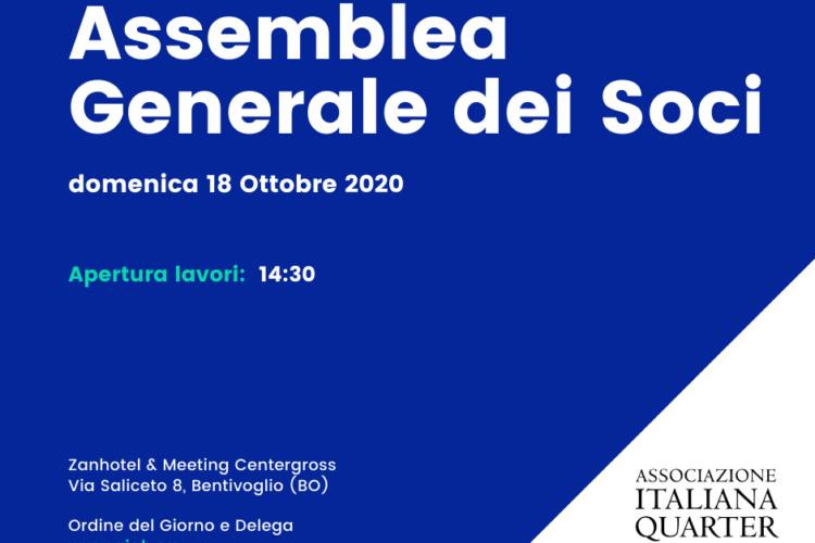 18 ottobre 2020 | Convocazione Assemblea Generale dei Soci AIQH